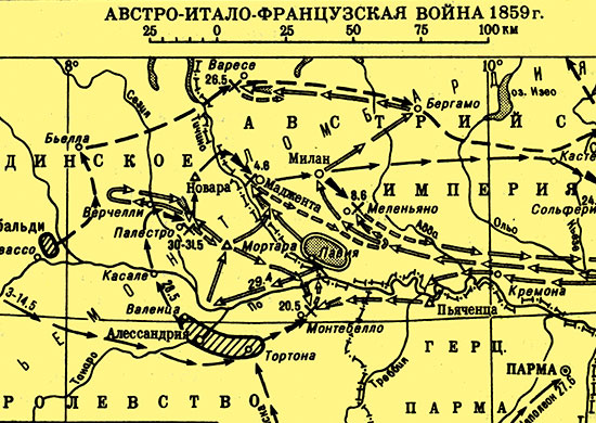 АВСТРОИТАЛОФРАНЦУЗСКАЯ ВОЙНА 1859 фото №5