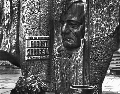 Скульптор Я. Соанс, архитектор У. Иваск. Монумент А. Якобсону в Пярну. Гранит. 1973.