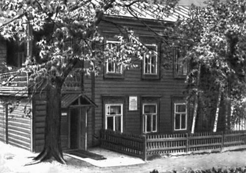 МУЗЕИ В. И. ЛЕНИНА фото №8