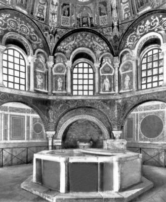 Баптистерий православных в Равенне. 5 в.