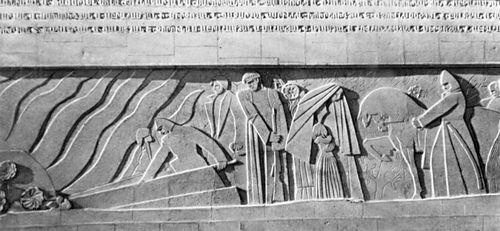 АРМЯНСКАЯ СОВЕТСКАЯ СОЦИАЛИСТИЧЕСКАЯ РЕСПУБЛИКА фото №63