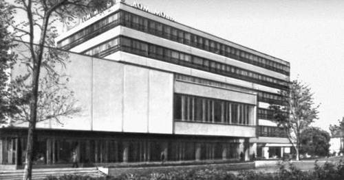 Ярославль. Дом моды. 1972. Архитектор А. А. Воронина.