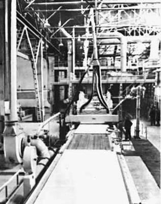 Пюссиский комбинат древесных плит.