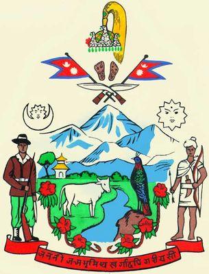 Государственный герб Непала.