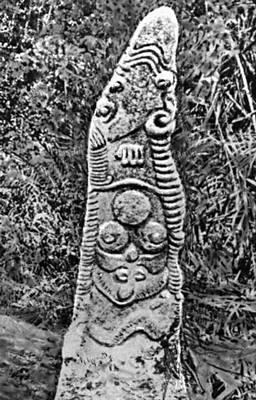 Гранитная стела-«меч» в Пенкалан-Кемпасе (Негри-Сембилан). Ок. 15 в.