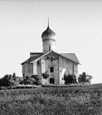 Церковь Благовещения в Аркажах. 12 в.