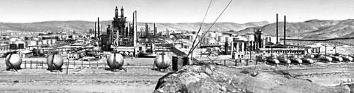 Красноводский нефтеперерабатывающий завод.