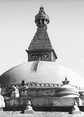 Ступа Бодхнатх близ Катманду. 8—9 вв.