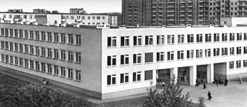 Ярославль. Средняя школа в Ленинском районе. 1976. Типовой проект.
