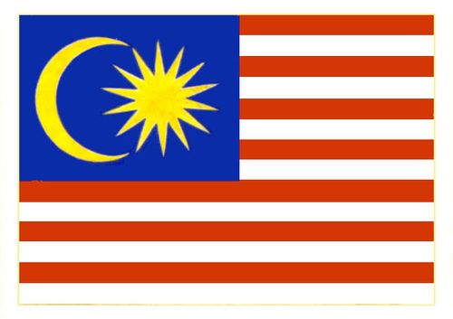 Флаг государственный. Малайзия.