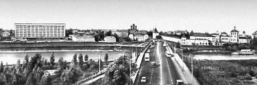 Ярославль. Вид части города. 1975.