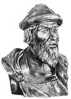 Ярослав Мудрый.