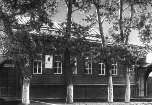МУЗЕИ В. И. ЛЕНИНА фото №7