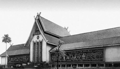 Национальный музей в Куала-Лумпуре. 1953.