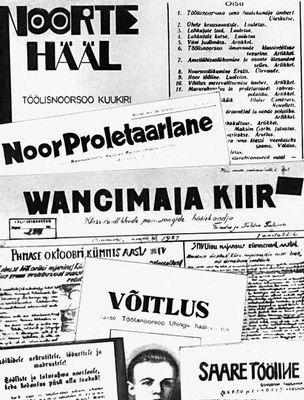 Легальные и нелегальные издания КП Эстонии и КСМ Эстонии. 1924—30.