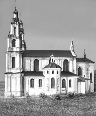 Белорусская ССР. Софийский собор в Полоцке. 2-я пол. 11 — середина 18 вв.