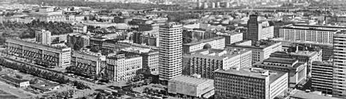Общий вид центра Варшавы.