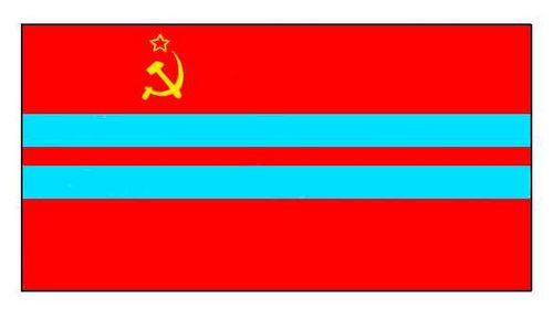 Туркменская ССР. Флаг государственный.