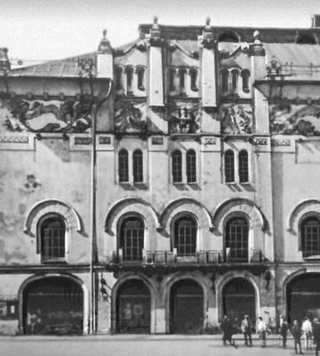 Старый театр. 1904—06. Архитекторы Т. Стрыеньский, Ф. Мончиньский.