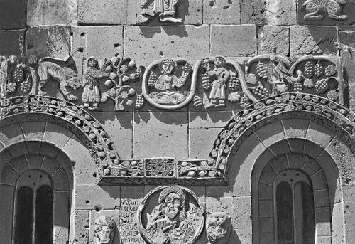 АРМЯНСКАЯ СОВЕТСКАЯ СОЦИАЛИСТИЧЕСКАЯ РЕСПУБЛИКА фото №17