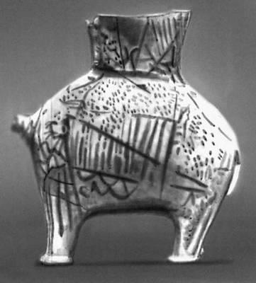 Ярым-Тепе II. Зооморфный сосуд.