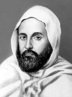 Абд аль-Кадир.
