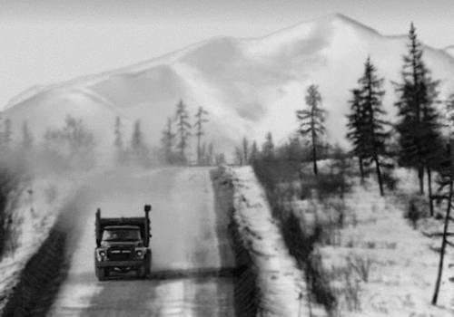 Колымская автомобильная трасса.