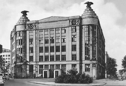 Банк кооперативных обществ. 1912— 17. Архитектор Я. Хёйрих-младший.