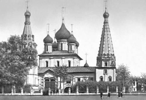 Ярославль. Церковь Ильи Пророка. 1647—50.