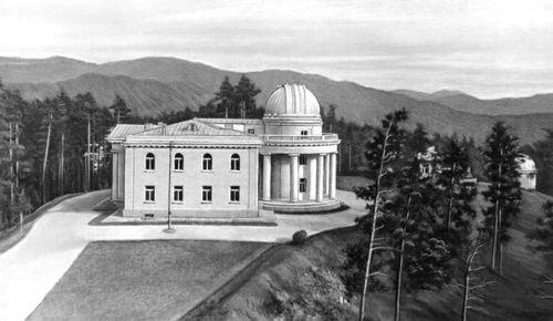 Абастуманская астрофизическая обсерватория.