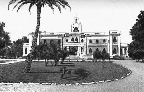Ниамей. Дворец президента.