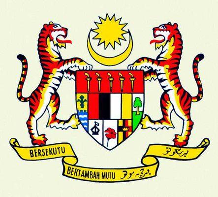 Государственный герб Малайзии.