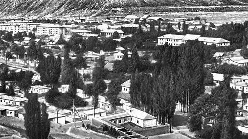 Нарын. Вид части города.