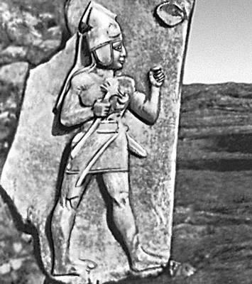 Мифология. Хеттское царство. Тешуб — главный бог хеттов, громовержец, покровитель войны, царей. Рельеф на воротах из Хаттуасаса. 2-е тыс. до н. э.