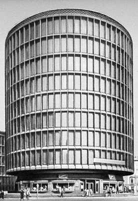 Польша. М. Лейкам. Универсальный магазин в Познани. 1952.