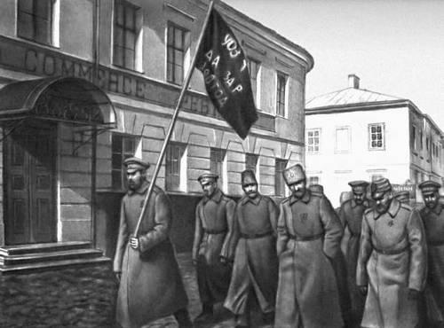Воинские части на улицах Тарту в дни Февральской революции 1917.