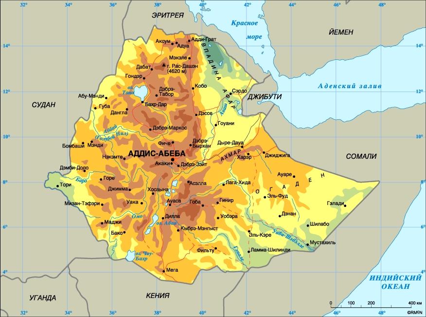 Эфиопия. Столица - Аддис-Абеба. Население - 62,1 млн. человек (1998). Плотность населения - 55 человек на 1 кв. км. Городское население - 20%, сельское - 80%. Площадь - 1,13 млн. кв. км. Самая высокая точка - гора Рас-Дашэн (4620 м), самая низкая - впадина Афар (116 м ниже у.м.). Основные языки - амхарский (официальный), оромо, тигринья. Основные религии - христианство монофизитского толка, ислам. Административно-территориальное деление - 9 штатов. Денежная единица: 1 бырр = 100 сантимам. Государственный гимн: Эфиопия, Эфиопия, шагай вперед.