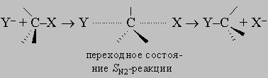 АЦИКЛИЧЕСКИЕ СОЕДИНЕНИЯ фото №28