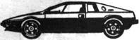 Туристский автомобзль Лотос
