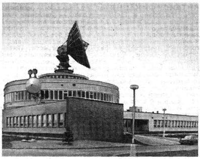 Земная станция системы Интерспутник (ЧССР)
