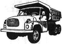 Грузовой автомобиль Татрам
