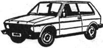 Легковой автомобиль Застава