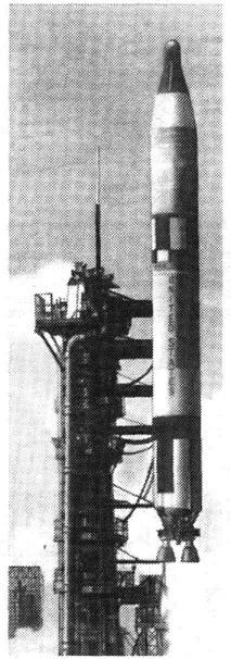 Пуск ракеты-носителя Титан-2 с космическим кораблём Джемини>