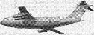 Транспортный самолёт Галактика (США)