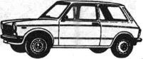 Легковой автомобиль Аутобьянки