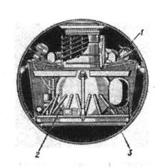Спускаемый аппарат Вега-1, 4Вега-2