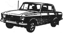 Легковой автомобиль Москвич-2140
