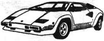 Туристский автомобиль Ламборгини
