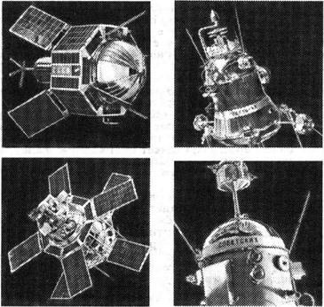Некоторые спутники серии Космос