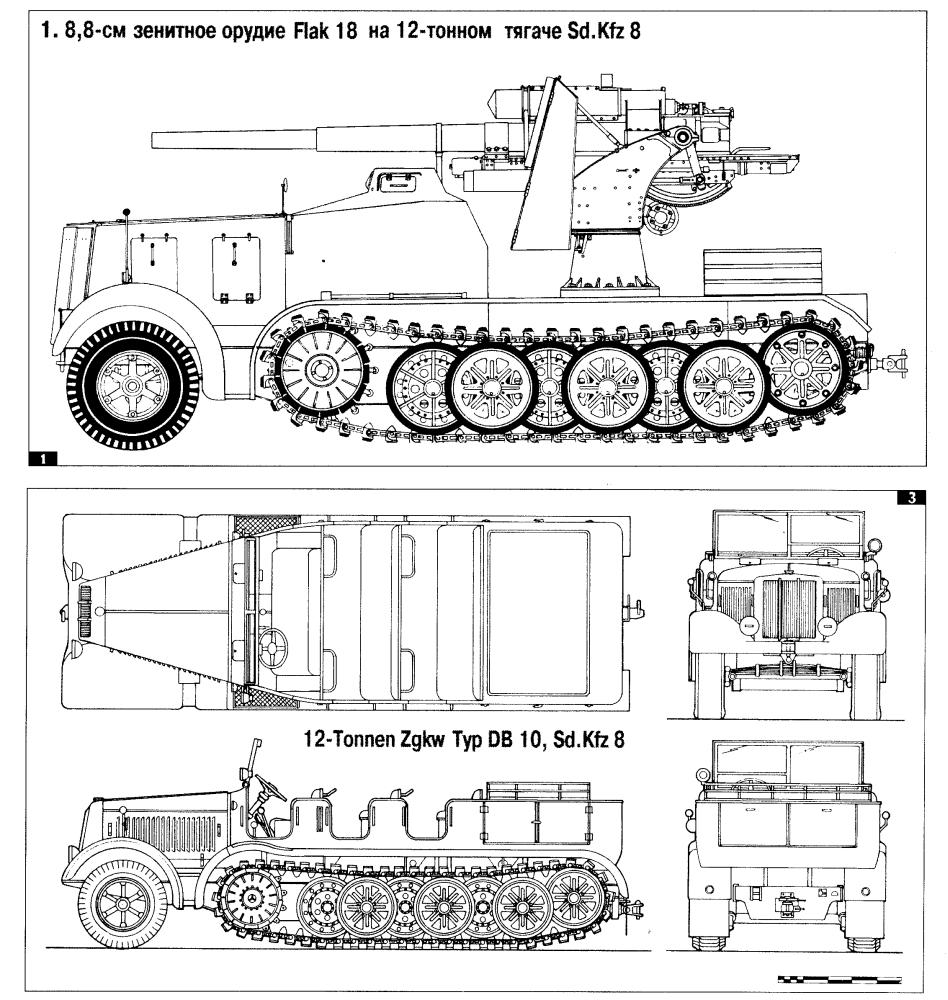Про немецкую противотанковую САУ